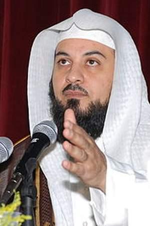 Mohamad al-Arefe