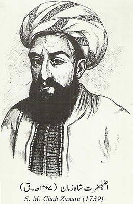 Zaman Shah Durrani